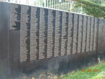 Some of the names of the victims that were slaughtered during the genocide.